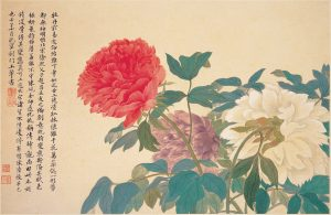 Peony by Yun Shouping, a 17th Century chinese artist