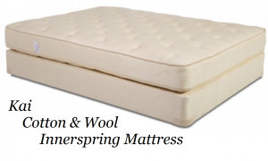 Kai Cotton & Wool Innerspring Mattress
